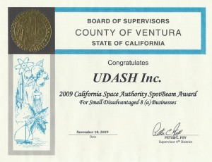 board-of-supervisors-certificate